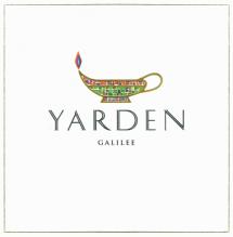 yadren-m